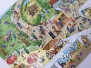 фото - зоопарк віммельбух 3