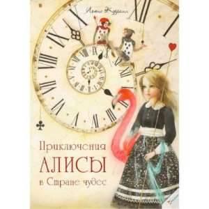 фото-приключения-Алисы-в-стране-чудес