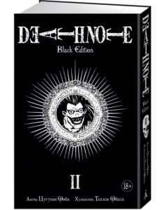 фото-death-note-black-edition-knyga-2
