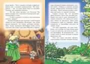 пираты-кошачьего-моря-книга-1-на-абордаж-1