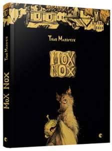 фото-MOX NOX