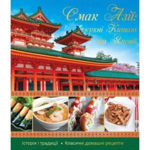 фото- Смак Азiї кухнi Китаю та Японiї